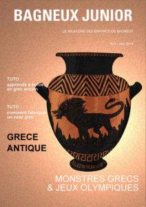 Bagneux Junior 9 : Grèce antique
